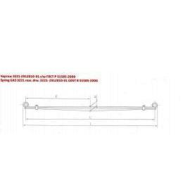 Рессора задняя ГАЗ 3221-2912010-01 два витых ушка (3-ёх листовая L=1,566мм)